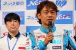 脇阪寿一が今年も86/BRZ Raceに参戦する