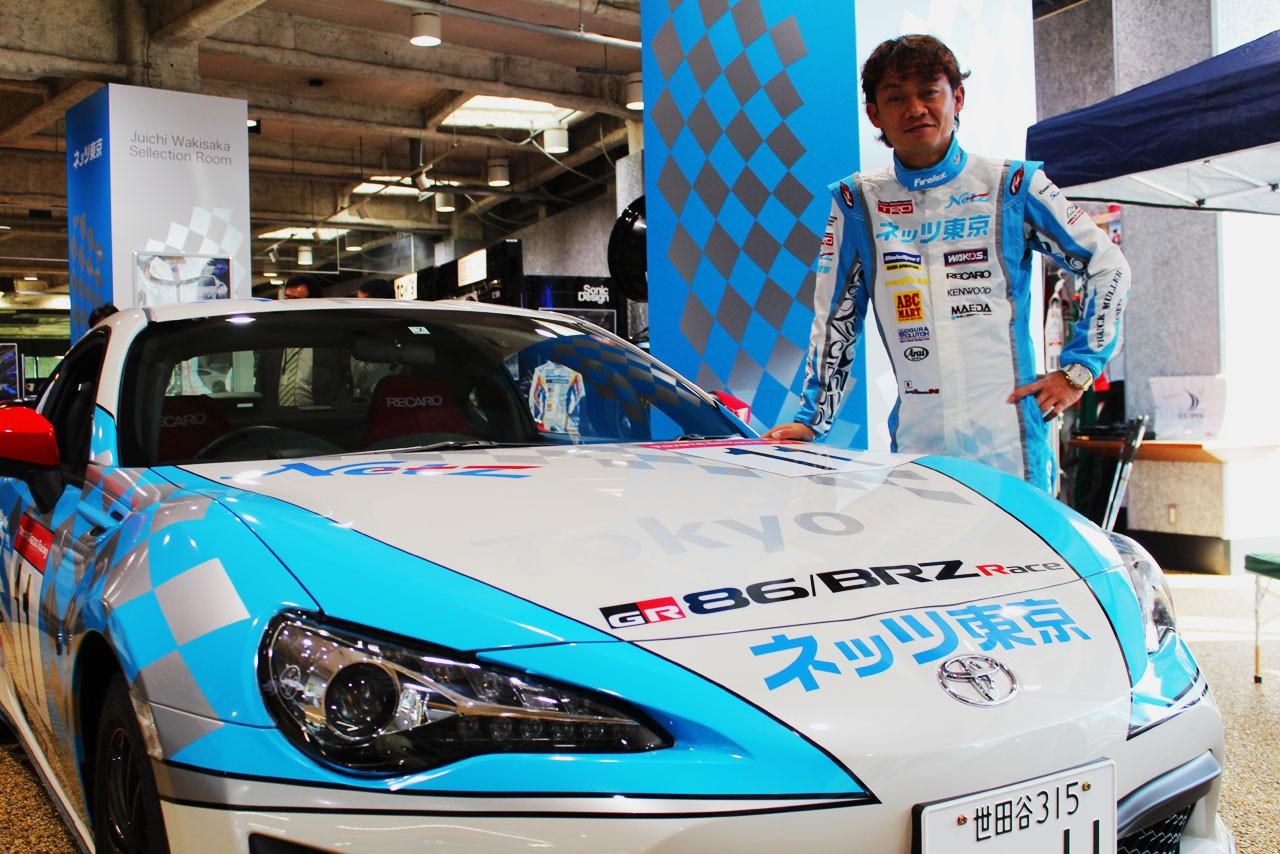 ネッツ東京×脇阪寿一、86/BRZ Race2年目に挑む。新たな試み『寿一の部屋』も始動