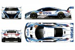 スーパーGT | Epson Modulo NSX-GTのカラー決定。中嶋悟総監督「キレを意識して戦う」
