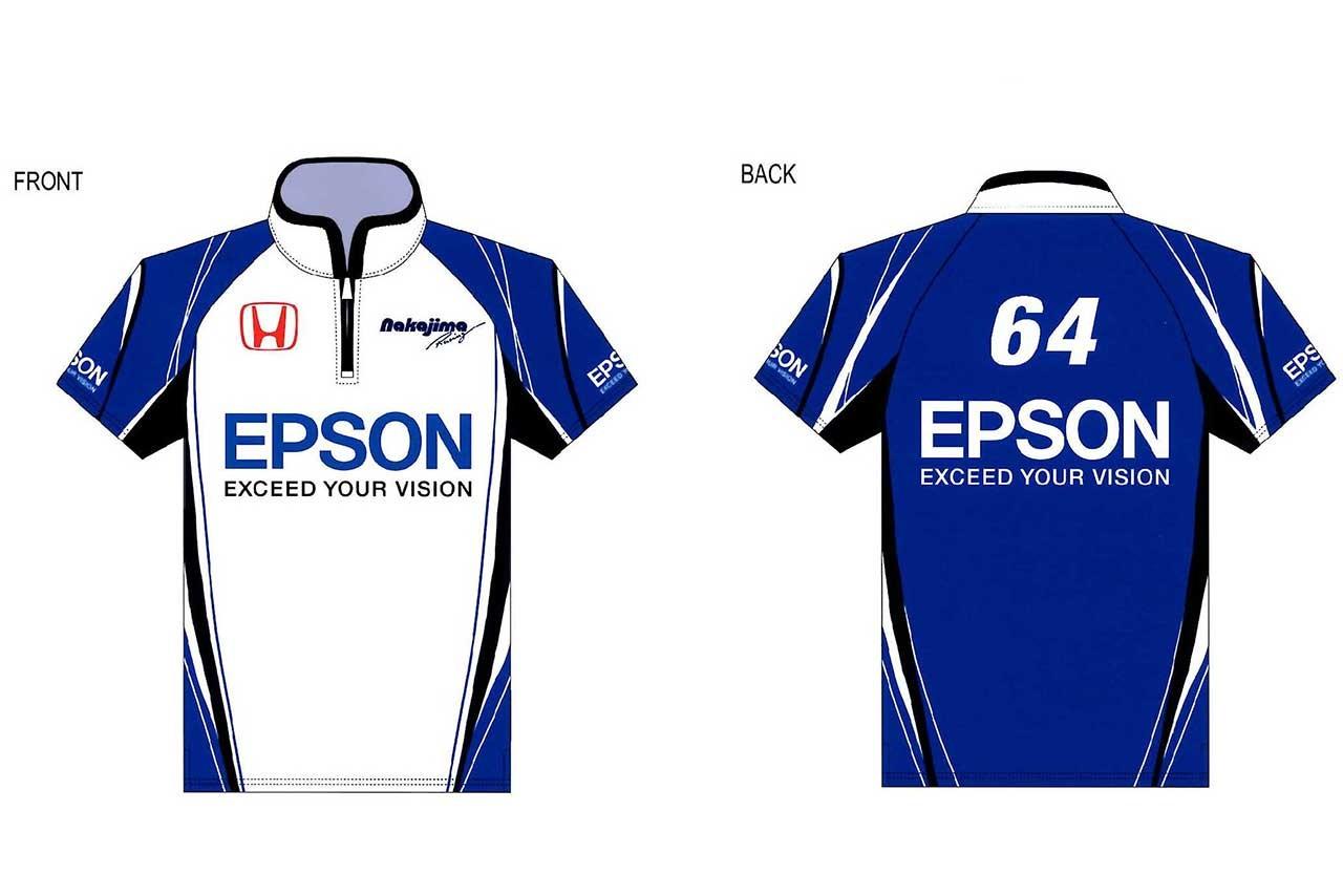 Epson Modulo NSX-GTのカラー決定。中嶋悟総監督「キレを意識して戦う」