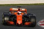 F1 | マクラーレン・ホンダ、トラブルも自己ベストを更新【総合タイム結果】2017第2回F1バルセロナテスト3日目