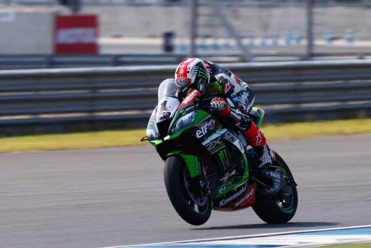 MotoGP | SBK第2戦タイ:カワサキのジョナサン・レイが2戦連続のポールポジション獲得