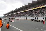 F1 | あの1976年F1イン・ジャパンを再現。4台の名GPカーが富士を駆ける