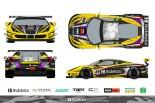 国内レース他 | HubAuto Racing、今季もスーパー耐久に挑む。目指すはST-Xチャンピオン