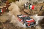 優勝したクリスミーク(シトロエンC3 WRC)