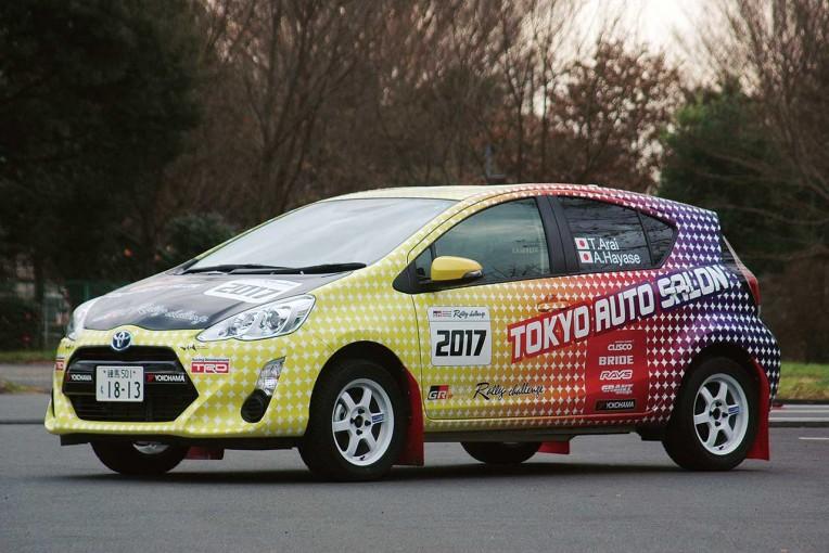 ラリー/WRC | CUSCOジュニアラリーチームとオートサロンがコラボ。『TOKYO AUTO SALON AQUA Rally Team』誕生