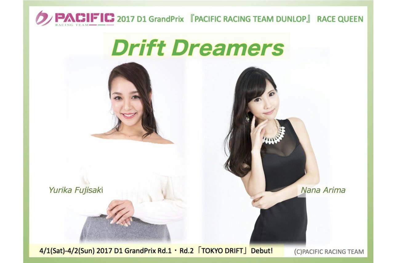 Drift Dreamersのメンバー