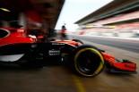 F1 | 曙ブレーキ、2017年モータースポーツ活動計画発表。マクラーレンF1、WECトヨタ等へ供給