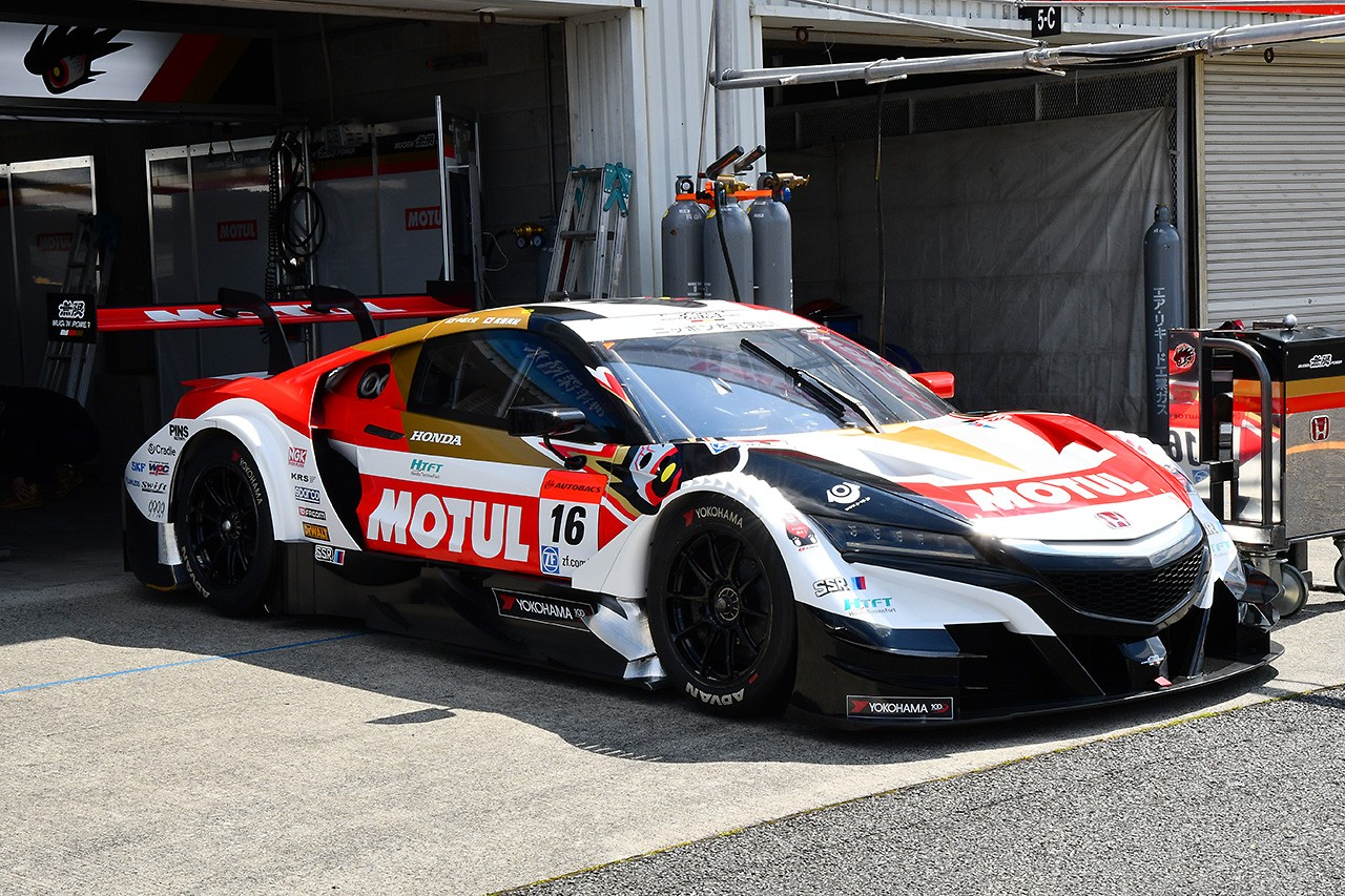 Honda Nsx Race Car New Car Release Date And Review 2018