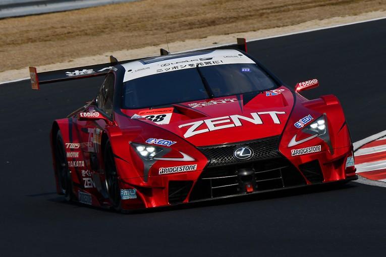 スーパーGT岡山公式テストのセッション4最速となったZENT CERUMO LC500
