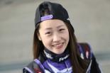 国内レース他 | 若手サポートのDRP、2017年のサポートドライバーに小山美姫ら3名を追加