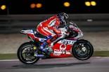 MotoGP | 【順位結果】2017MotoGP開幕戦カタールGPフリー走行2回目