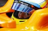 2017年第1戦オーストラリアGP フェルナンド・アロンソ(マクラーレン・ホンダ)