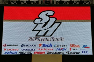 Team SuP Dream Hondaのロゴ