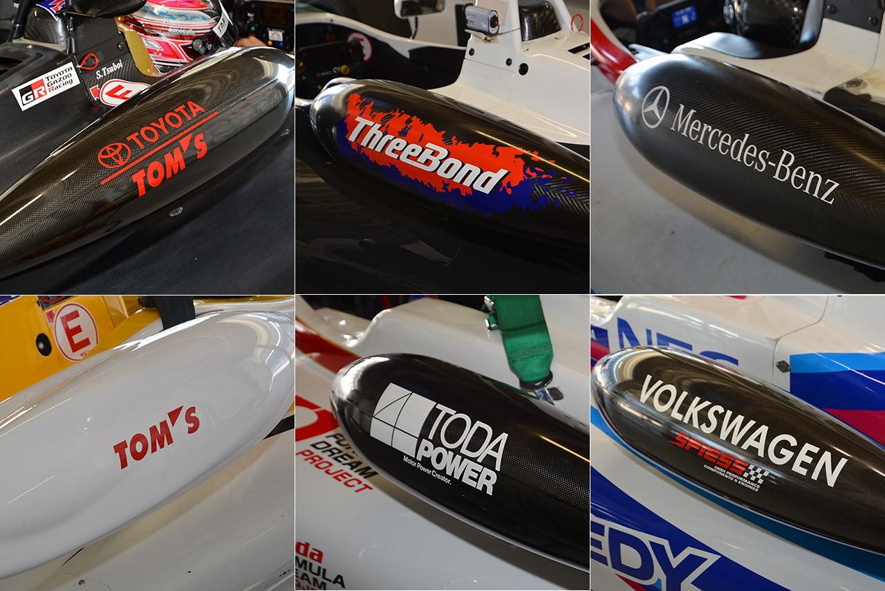 全日本F3選手権の2017年開幕戦エントリー発表。18台が参戦