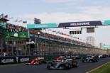 2017年F1開幕戦オーストラリアGP決勝スタート