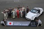 国内レース他 | グローバルMX-5カップ合同テスト開催。佐々木孝太「スリックタイヤのレースカーは楽しい」