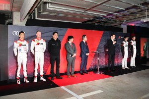 Audi Sport 2017 Press Conferenceのようす