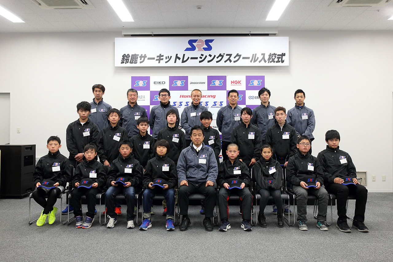 先輩たちに続け! 鈴鹿サーキットレーシングスクールが2017年の入校式を開催
