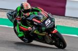 MotoGP | MotoGP:バレンティーノ・ロッシがデビュー戦で見せたヨハン・ザルコの走りを称賛