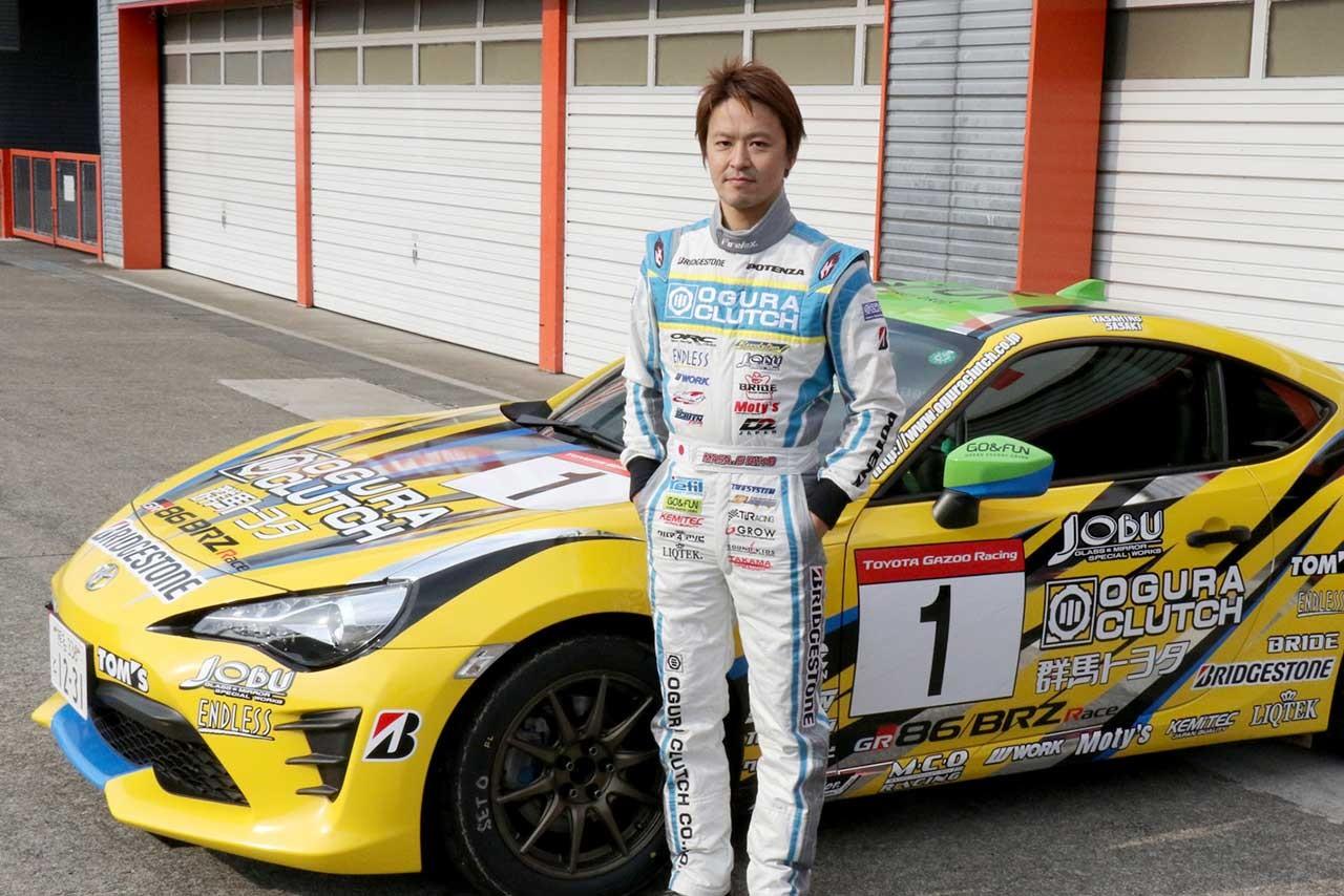 小倉クラッチが2017年体制発表。TGRラリーチャレンジに続き、86/BRZレースに本格参戦