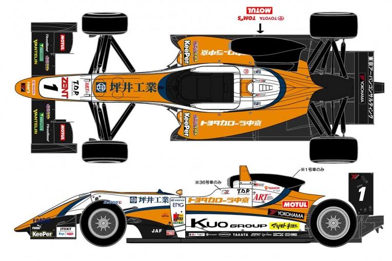 新たにホワイトとオレンジのカラーリングとなったトムスのF3マシン