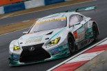 2017スーパーGT第1戦岡山 SYNTIUM LMcorsa RC F GT3