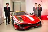コーンズ名古屋ショールームで体制発表会を行ったINGING & Arnage Racing。今季GT300唯一のフェラーリでの参戦となる。