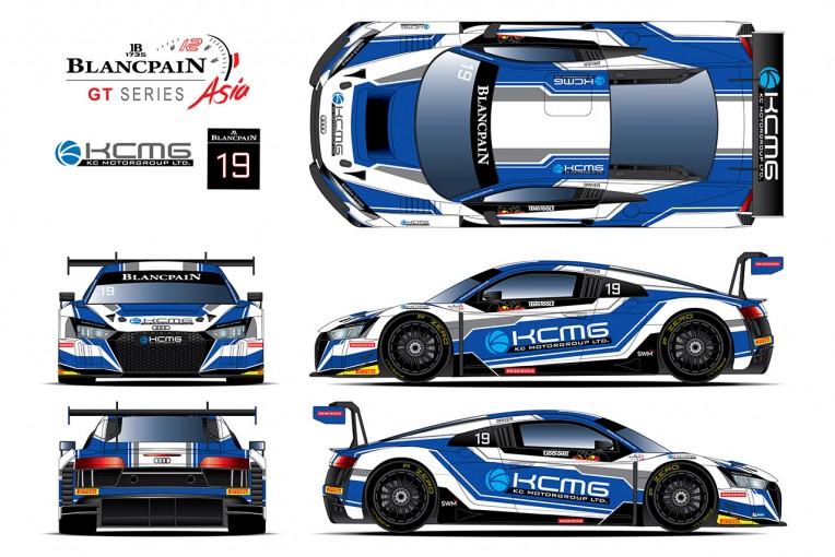 ル・マン/WEC | KCMG、ブランパンGTシリーズ・アジアにアウディR8 LMSの2台体制で参戦へ