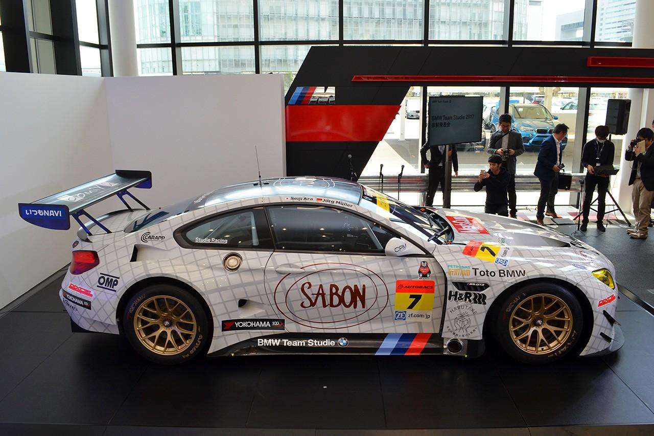 「あくまで目標は王座」BMW Team Studieが2017年GT300体制を発表