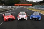 GT500クラスに参戦するニッサンGT-RニスモGT500、レクサスLC500、ホンダNSX-GT