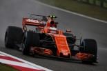 F1 | バンドーン「明日こそ新パーツの評価をし、初めてのコースを学びたい」マクラーレン・ホンダ F1中国金曜