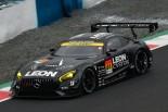 スーパーGT第1戦岡山のGT300ポールポジションを獲得したLEON CVSTOS AMG