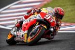 MotoGP | 【順位結果】2017MotoGP第2戦アルゼンチンGP予選