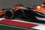 F1 | ホンダ「苦しい状況下でアロンソは世界最高レベルの力を見せつけた」/F1中国土曜
