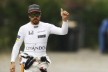 F1 | アロンソ「予選ではゾウみたいにプッシュした!入賞のチャンスは絶対逃さない」マクラーレン・ホンダF1