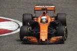 F1 | ホンダF1が悩むバイブレーション問題。徐々に改善も、完全解決は次回アップグレードで