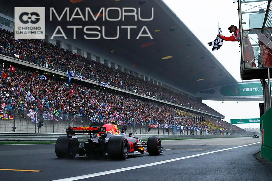 Shots!F1中国GP 3回目_3