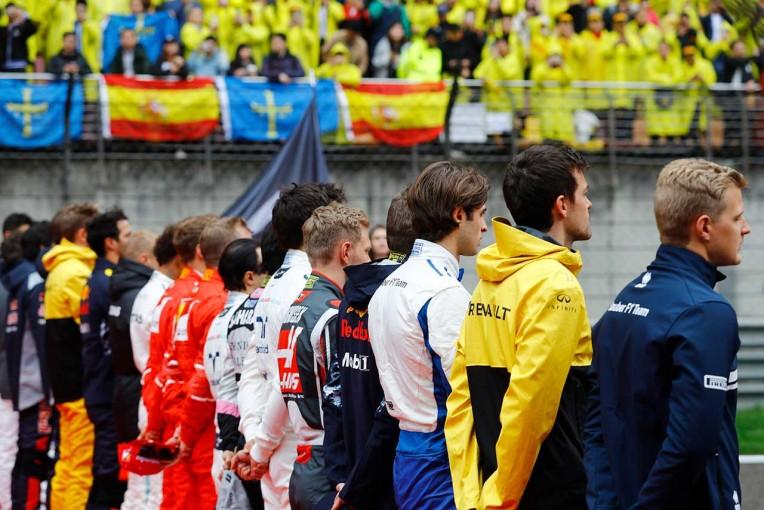F1 | リカルドとペレスに戒告処分。F1中国GP決勝前の国歌演奏セレモニーに遅刻