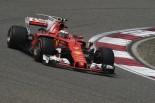 F1 | ライコネン、フェラーリF1のポテンシャルの高さを評価。セットアップでの改善を期待