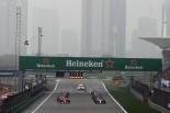 F1 | レッドブルF1、ベッテルの策を受けFIAにグリッド停止位置のルール明確化を求める