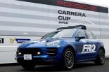 ポルシェジャパン、スーパーGTにFRO車両としてマカンターボを提供