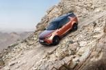 クルマ | 5代目『ランドローバー・ディスカバリー』上陸記念限定車30台をWEB抽選販売