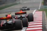 F1 | レッドブルF1、トップ2チームへの追い上げを目論みるも現状では具体的な解決策なし
