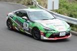 ラリー/WRC | 『TRD x NUTAHARA x TEIN PRO SPEC DAMPER』 装着車が全日本ラリー第2戦クラス3位に