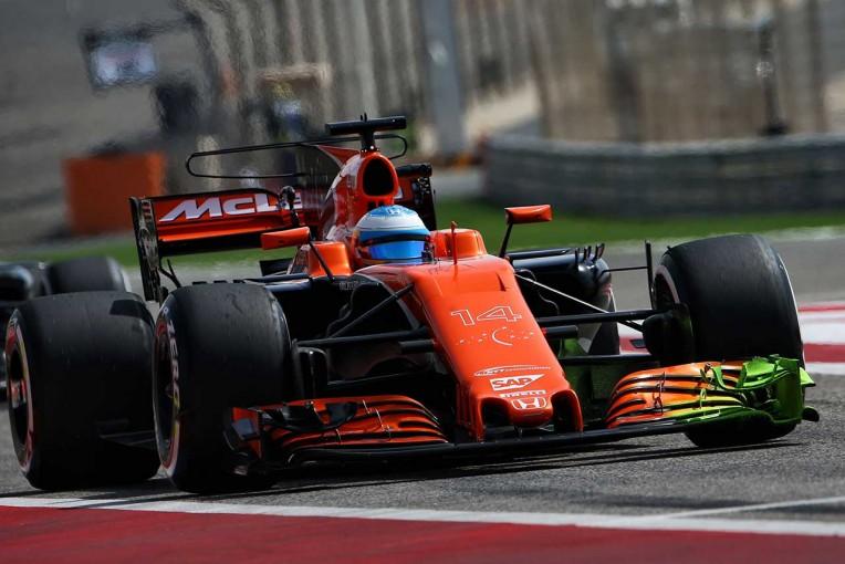 F1   【タイム結果】F1第3戦バーレーンGP フリー走行1回目