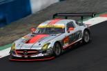 アールキューズ SLS AMG GT3