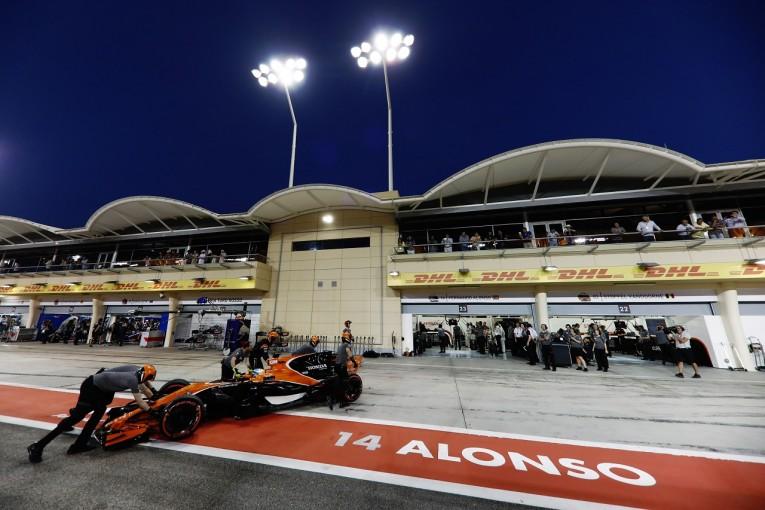 F1 | アロンソ無念。PUトラブルでQ2アタックのチャンス失う。「交換強いられ、決勝がますます困難に」