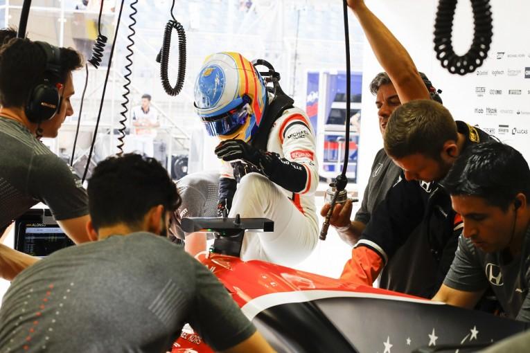 F1 | ホンダF1、2日間に3回のMGU-Hトラブルについてコメント。アロンソから厳しい言葉も