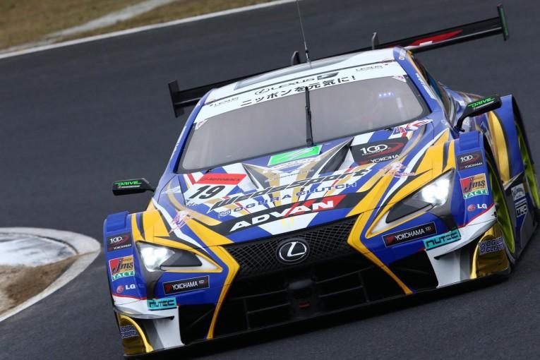 スーパーGT   LEXUS TEAM WedsSport BANDOH スーパーGT第1戦岡山 レースレポート